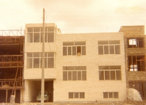 1st-house-in-iran