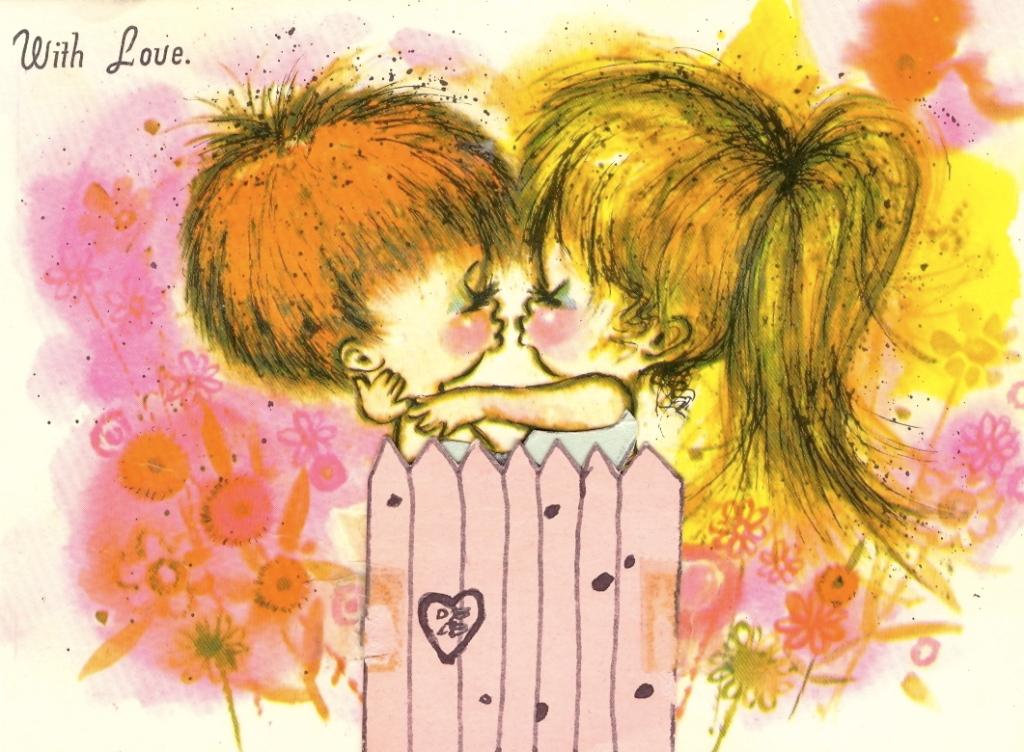 Valentine's Day - 1973